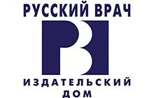 Русский врач
